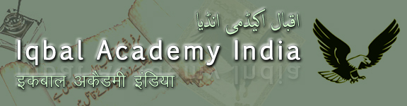 Iqbal Academy India, Iqbal Academy, Iqbal India, Iqbal India Academy